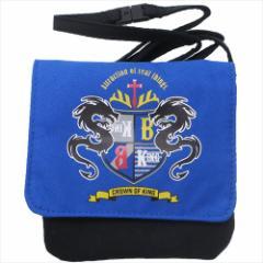 CROWN OF KING ショルダーひも付きクリップポケット どこでもポッケ 2019年 新入学 新学期準備雑貨 男の子向け グッズ メール便可