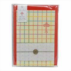組紐と格子 本型色紙 じゃばら寄せ書き ものこまちシリーズ 封筒付き 和雑貨 グッズ メール便可