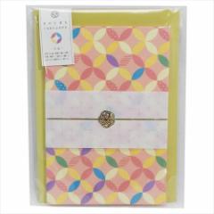 七宝 本型色紙 じゃばら寄せ書き ものこまちシリーズ 封筒付き 和雑貨 グッズ メール便可