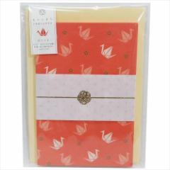 折り鶴 本型色紙 じゃばら寄せ書き ものこまちシリーズ 封筒付き 和雑貨 グッズ メール便可