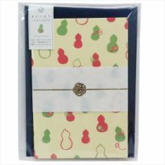 ひょうたん 本型色紙 じゃばら寄せ書き ものこまちシリーズ 封筒付き 和雑貨 グッズ メール便可