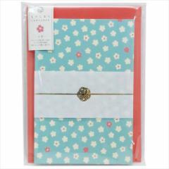 小花 本型色紙 じゃばら寄せ書き ものこまちシリーズ 封筒付き 和雑貨 グッズ メール便可