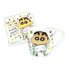 クレヨンしんちゃん マグカップ タオル 食器 セット パジャマ ギフト食器 キャラクター グッズ