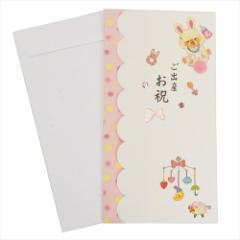 Upcheeka 祝儀袋 ハンドメイドご出産祝い 女の子用 中封筒付き金封 かわいい グッズ メール便可