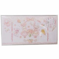 たけいみき 祝儀袋 ギフト金封2枚セット プティエトワール プレゼント ガーリーイラスト グッズ メール便可
