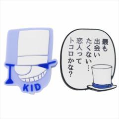 名探偵コナン スマホアクセ iPhoneケーブルデコマスコット キッド かわいい アニメキャラクター グッズ メール便可