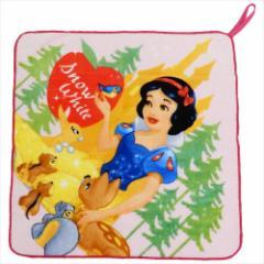 白雪姫 ループタオル 幼稚園ハンドタオル 森のプリンセス ディズニープリンセス 33×33cm キャラクター グッズ メール便可