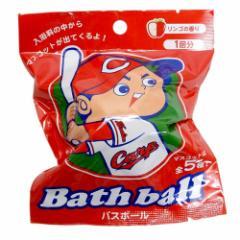広島東洋カープ 入浴剤 マスコットが飛び出るバスボール プロ野球 りんごの香り スポーツ グッズ