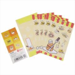 ぐでたま ぽち袋 お年玉ポチ袋5枚セット キッチン サンリオ 金封 キャラクター グッズ メール便可