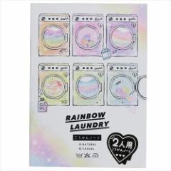 RAINBOW LAUNDRY 交換ノート シール付きB6こうかん帳 二人用 新学期準備雑貨 ギフト雑貨 グッズ メール便可