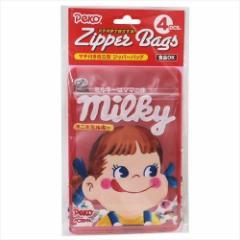 不二家のペコちゃん 自立食品保存袋 スタンドジッパーバッグ4枚セット ミルキー ギフト雑貨 キャラクター グッズ メール便可