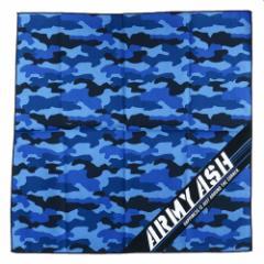 ARMY ASH ランチクロス ナフキン 2019年新入学 45×45cm ランチ雑貨 グッズ メール便可