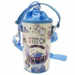 スティッチ ペットボトルホルダー 保温保冷ボトルケース 2019年新入学 ディズニー ショルダーストラップ付き キャラクター グッズ