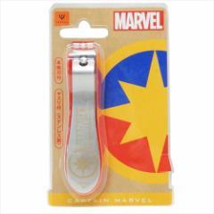 キャプテンマーベル 衛生雑貨 ステンレス爪切り マーベル 日本製 キャラクター グッズ メール便可