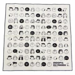 スヌーピー ランチクロス コットンナフキン フェイスいっぱい ピーナッツ 45×45cm キャラクター グッズ