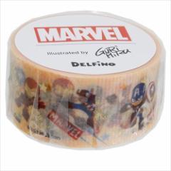 アイアンマン×キャプテンアメリカ マスキングテープ 箔入り20mmマステ グルヒル マーベル 20mm×4メートル メール便可