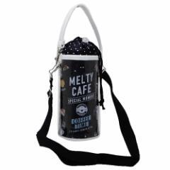 MELTY CAFE ペットボトルホルダー 保温保冷ボトルケース ブラック 2019年新入学雑貨 ランチ雑貨 グッズ