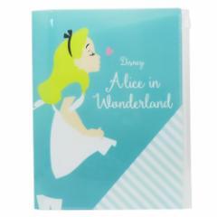 ふしぎの国のアリス ポケットファイル 6+1 A4 クリアファイル 横向き ディズニー 書類整理 キャラクター グッズ