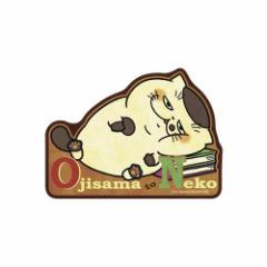 おじさまと猫 ステッカー トラベルステッカー 本のむしねこ デコシール キャラクター グッズ メール便可