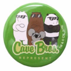 ぼくらベアベアーズ 缶バッジ 55mmカンバッジ サングラス コレクション雑貨 キャラクター グッズ メール便可