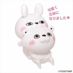 ヨッシースタンプ 貯金箱 フィギュアバンク うさぎ&くま100% インテリア キャラクター グッズ