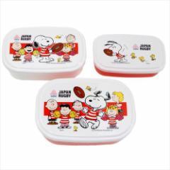 スヌーピー×ラグビー日本代表 お弁当箱 シール容器3Pセット チェリーブロッサムズ ピーナッツ 180ml 300ml 480ml キャラクター グッズ