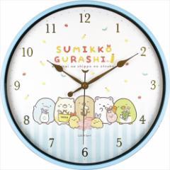 すみっコぐらし 壁掛け時計 インデックスウォールクロック おつかい サンエックス 新生活準備 キャラクター グッズ