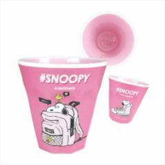 スヌーピー プラコップ メラミンカップ バッグパック ピーナッツ 子供用食器 キャラクター グッズ