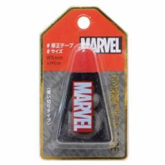 MARVEL 修正テープ CORRECTION TAPE ブラック マーベル 新学期準備雑貨 キャラクター グッズ メール便可
