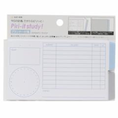Piri-it study ピリット 手帳アクセ プランナー付箋 ブルー 2柄各13枚 事務用品 グッズ メール便可