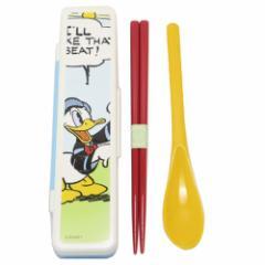 ドナルドダック カトラリーセット 食洗機対応 スライド式 コンビセット コミック ディズニー 18cmお箸+18cmスプーン メール便可