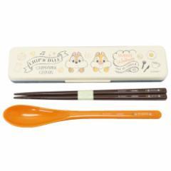 チップ&デール カトラリーセット 食洗機対応 スライド式 コンビセット カフェボード ディズニー 18cmお箸+18cmスプーン メール便可