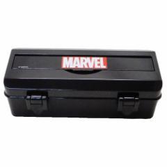 MARVEL お弁当箱 箸付き ツールボックス型 メンズ ランチボックス BOXロゴ ブラック マーベル 850ml キャラクター グッズ