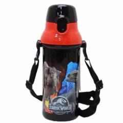 ジュラシックワールド 水筒 直飲み プラ ワンタッチボトル 恐竜 480ml キャラクター グッズ