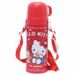ハローキティ 保温 保冷 水筒 2way ステンレスボトル クッキー サンリオ 470ml キャラクター グッズ