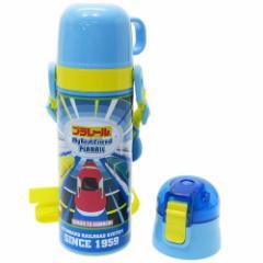 プラレール 保温 保冷 水筒 2way ステンレスボトル 2019SS 鉄道 470ml キャラクター グッズ