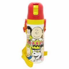 スヌーピー 保冷専用 水筒 ワンプッシュ ステンレスボトル フレンズ19 ピーナッツ 470ml キャラクター グッズ