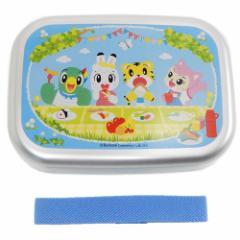 しまじろう お弁当箱 アルミ ランチボックス ピクニック ベネッセ 370ml キャラクター グッズ