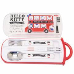 ハローキティ カトラリーセット 食洗機対応 スライド式トリオセット ロンドンバス サンリオ お箸+スプーン+フォーク メール便可
