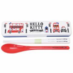 ハローキティ カトラリーセット 食洗機対応 スライド式 コンビセット ロンドンバス サンリオ 18cmお箸+18cmスプーン メール便可