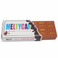 ペンケース チョコレート プラペン MILK CHOCOLATE MELTY CAFE 新学期準備 雑貨 かわいい グッズ