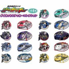 新幹線変形ロボ シンカリオン ビッグシール ダイカットステッカー 2枚セット 耐水耐光 キャラクター グッズ メール便可