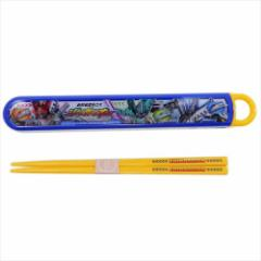 新幹線変形ロボ シンカリオン おはしセット 食洗機対応お箸&スライドはしケース 16.5cm キャラクター グッズ メール便可