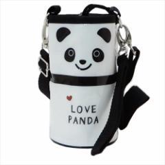LOVE PANDA ペットボトルホルダー ショルダー付き保冷ペットボトルケース パンダ 500ml対応 ギフト雑貨 グッズ