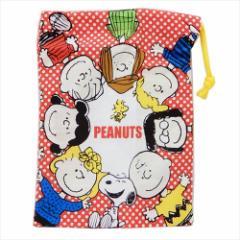 スヌーピー 巾着袋 歯ブラシホルダー付コップ袋 フレンズ 19 ピーナッツ 15×21cm キャラクター グッズ メール便可