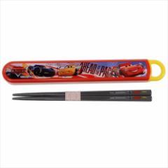 カーズ おはしセット 食洗機対応お箸&スライドはしケース Cars 19 ディズニー 16.5cm キャラクター グッズ メール便可