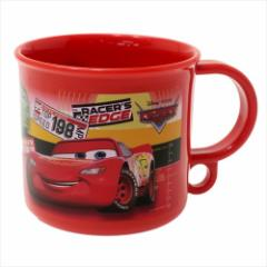 カーズ プラカップ 食洗機対応ランチコップ Cars 19 ディズニー 200ml キャラクター グッズ