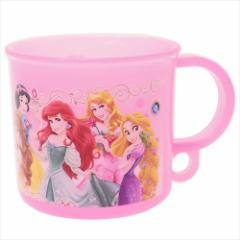 ディズニープリンセス プラカップ 食洗機対応ランチコップ Princess 19 ディズニー 200ml キャラクター グッズ