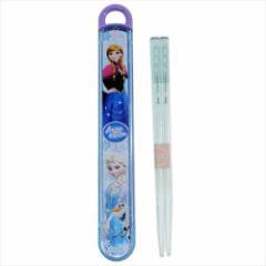 アナと雪の女王 おはしセット 食洗機対応お箸&スライドはしケース 19 ディズニー 16.5cm キャラクター グッズ メール便可
