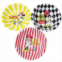 ミッキーマウス 紙皿 ペーパーボウル5枚セット カーニバル ディズニー 3柄5個 キャラクター グッズ